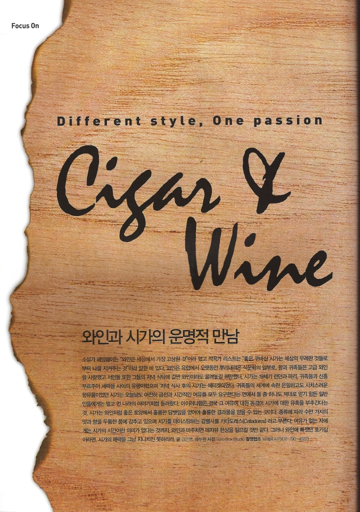 2011-02 wine review article 1.jpg