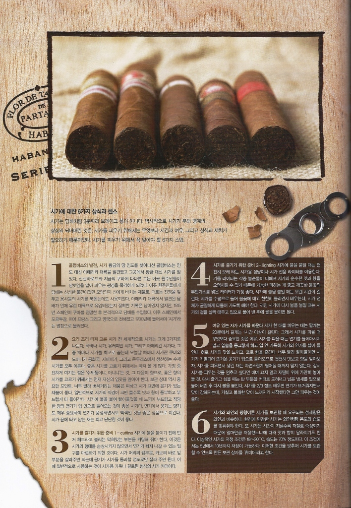 2011-02 Wine review article 3.jpg