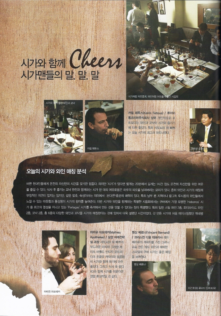 2011-02 wine review article 7.jpg