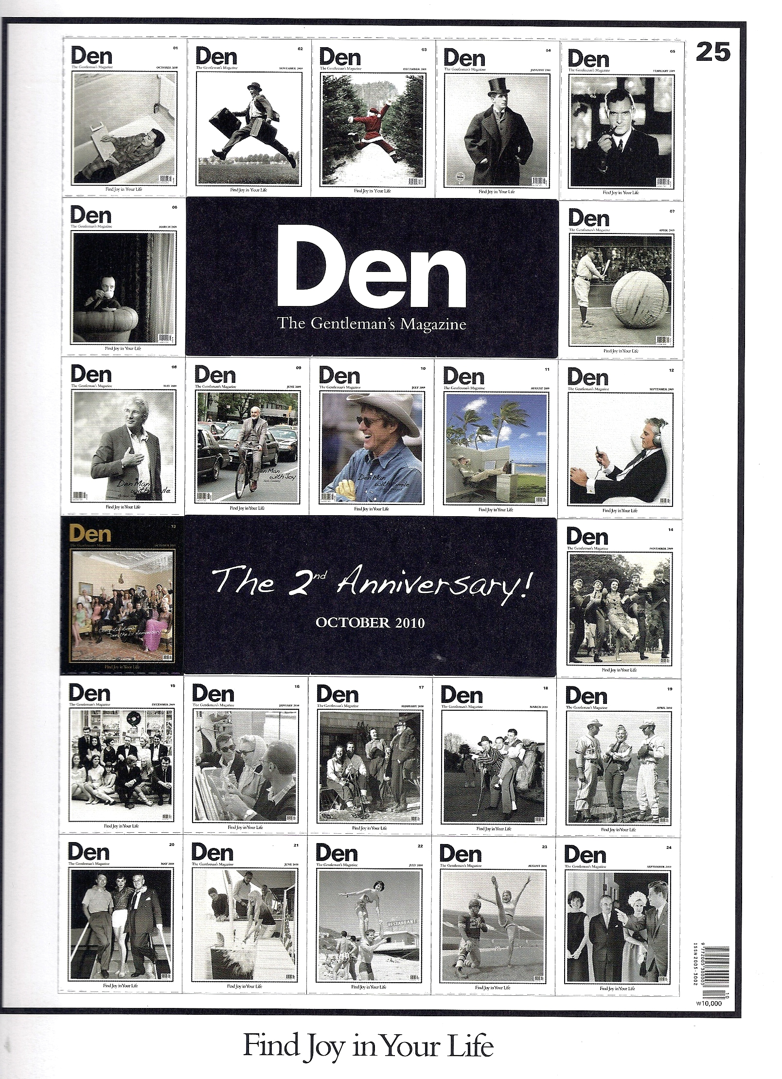 2010-10 Den  cover.jpg