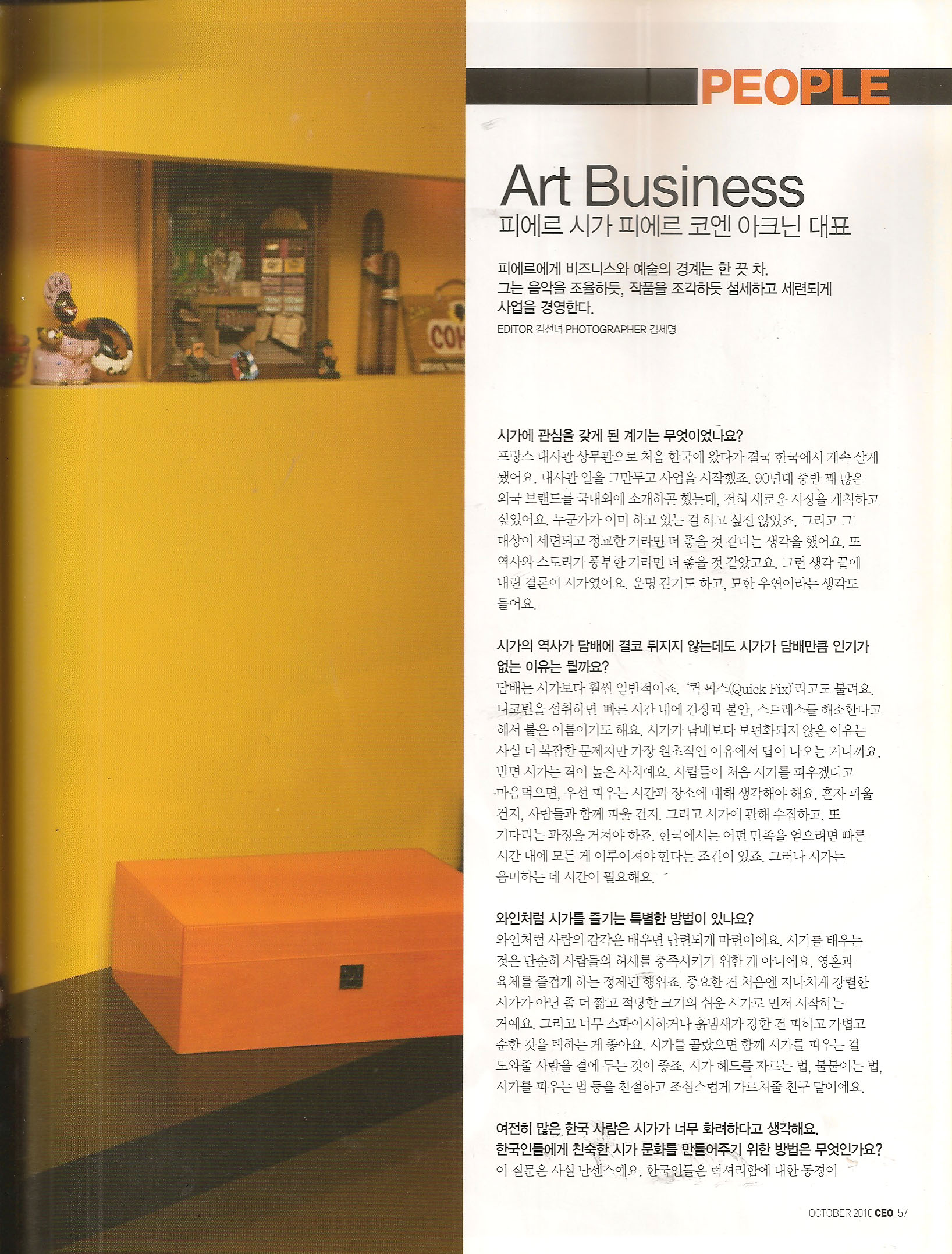 2010-10 CEO article2.jpg