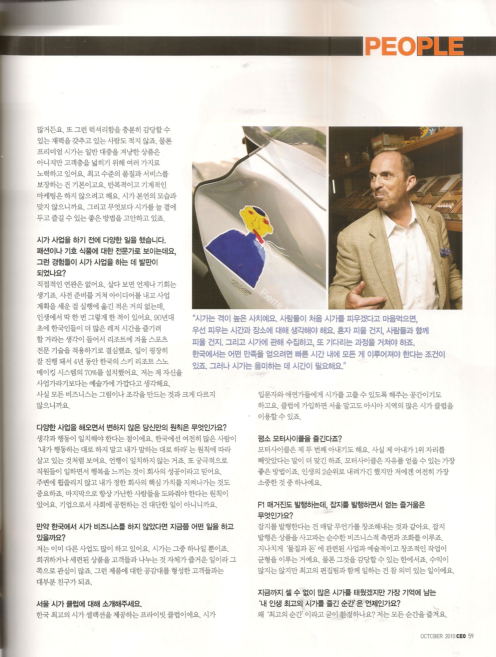 2010-10 CEO article4.jpg