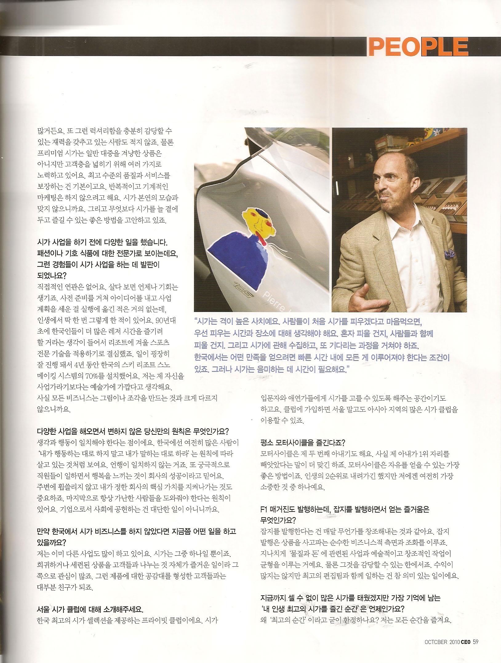 2010-10 CEO article4.jpg