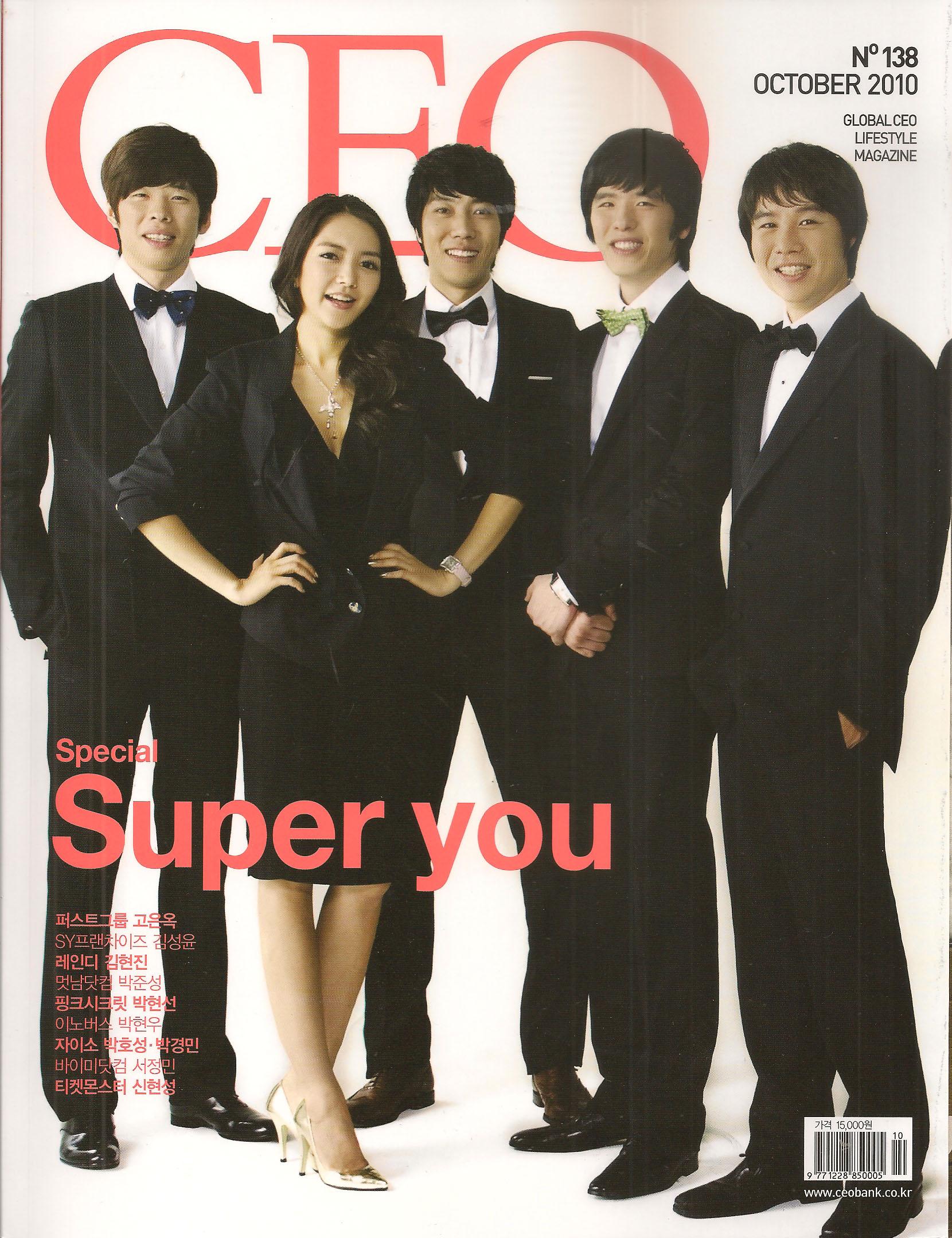 2010-10 CEO cover.jpg