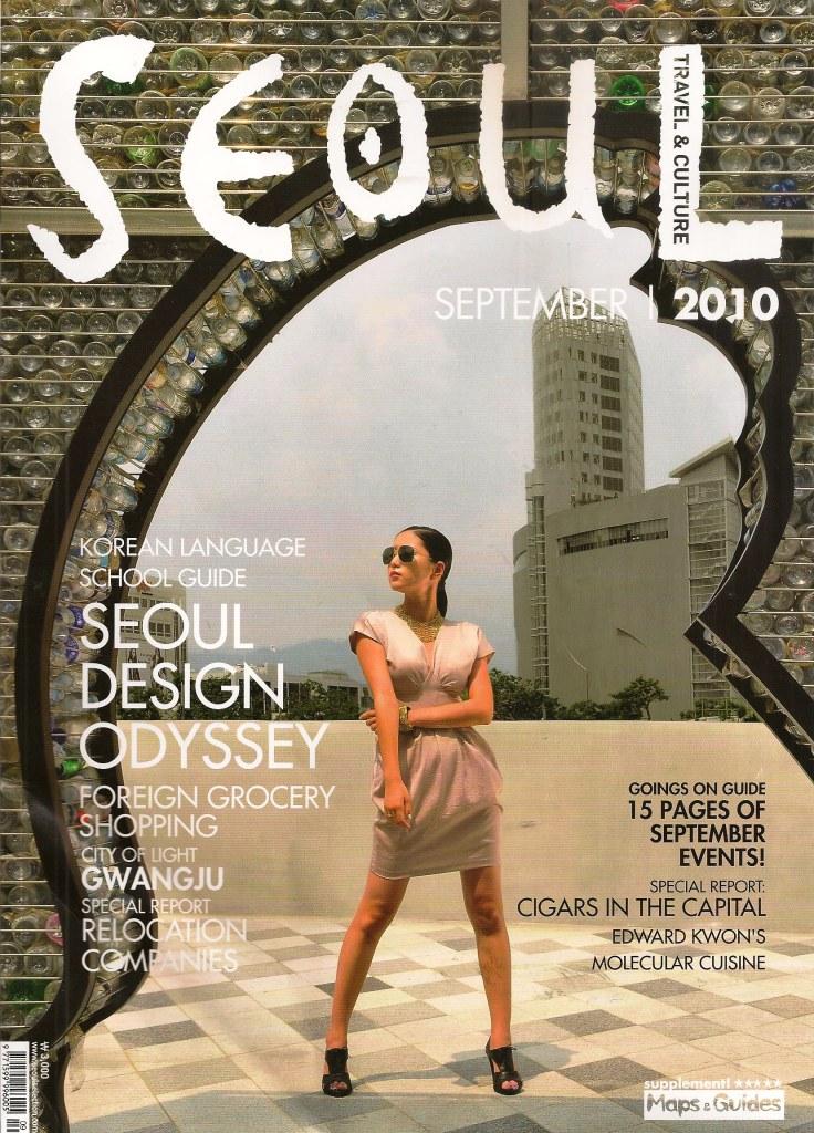 2010-9 Seoul cover.jpg