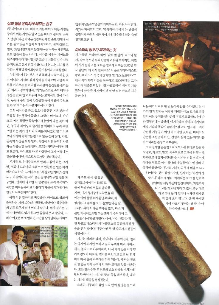 2010-8 Motorbike article 2.jpg