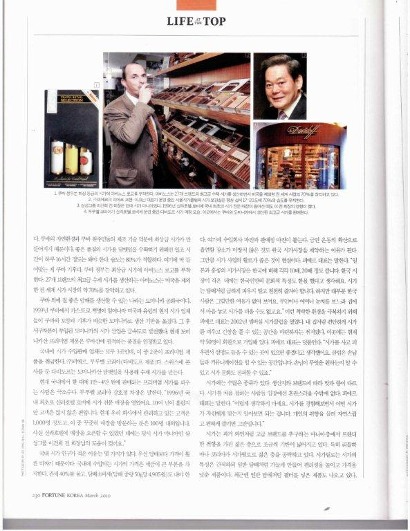 2010-3 Fortune article 2.jpg