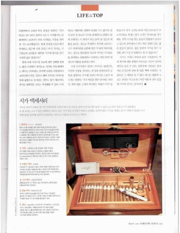 2010-3 Fortune article 3.jpg
