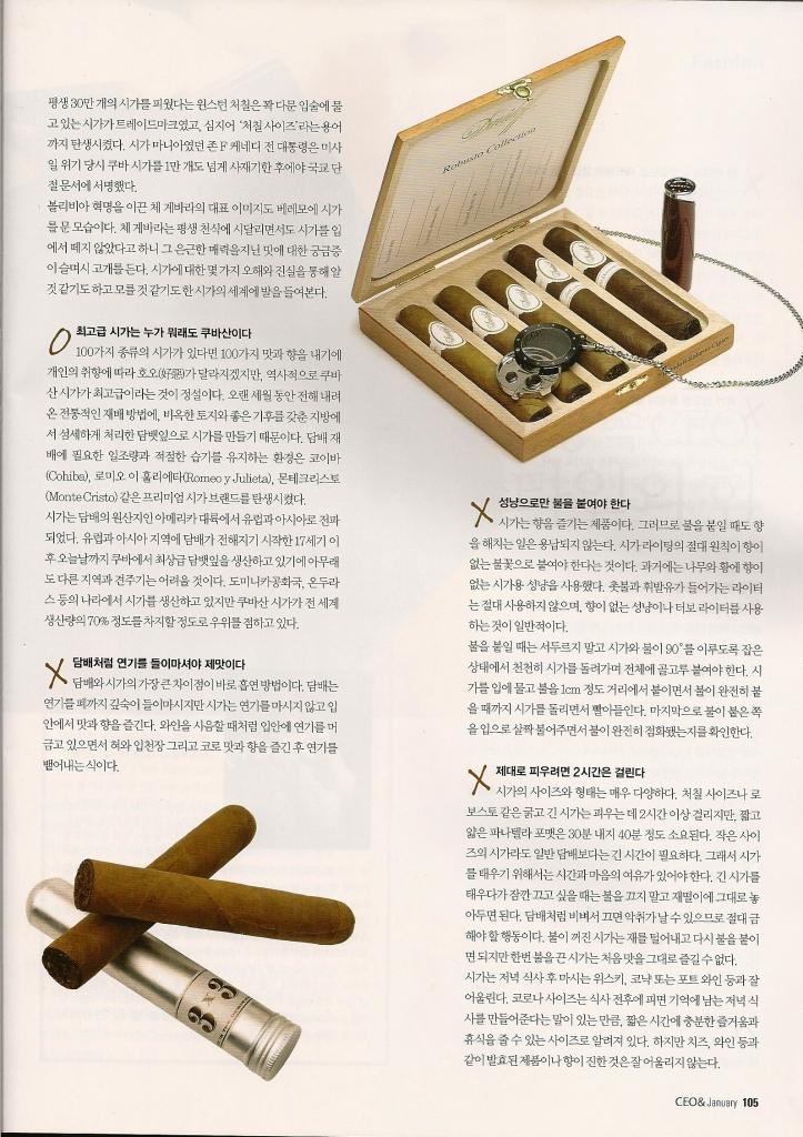 2010-1 CEO& article 2.jpg