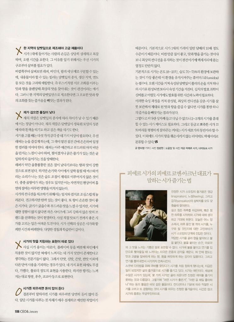 2010-1 CEO& article 3.jpg