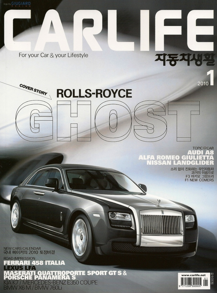 2010-1 Car Life cover.jpg