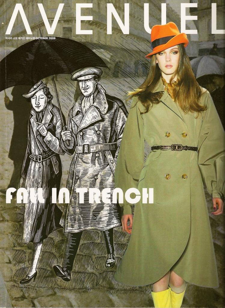 2008-10 Avenue L cover.jpg