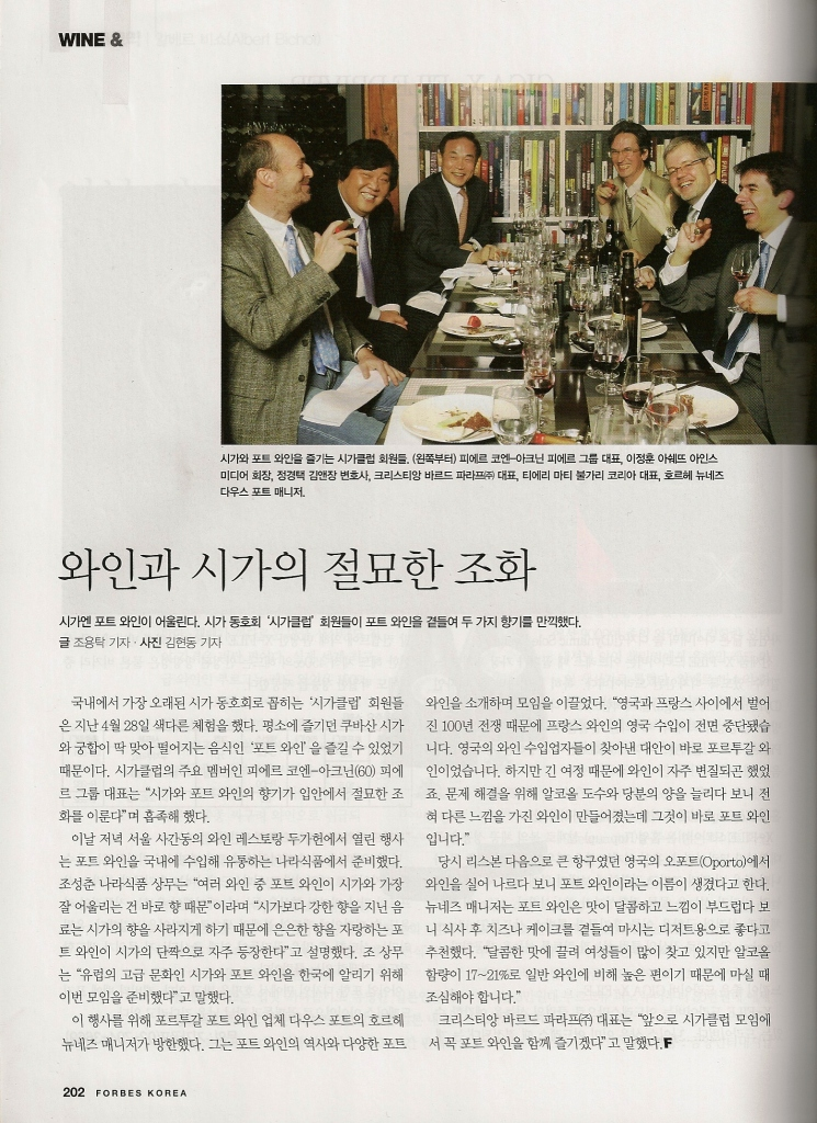 2008-6 Forbes article 1.jpg