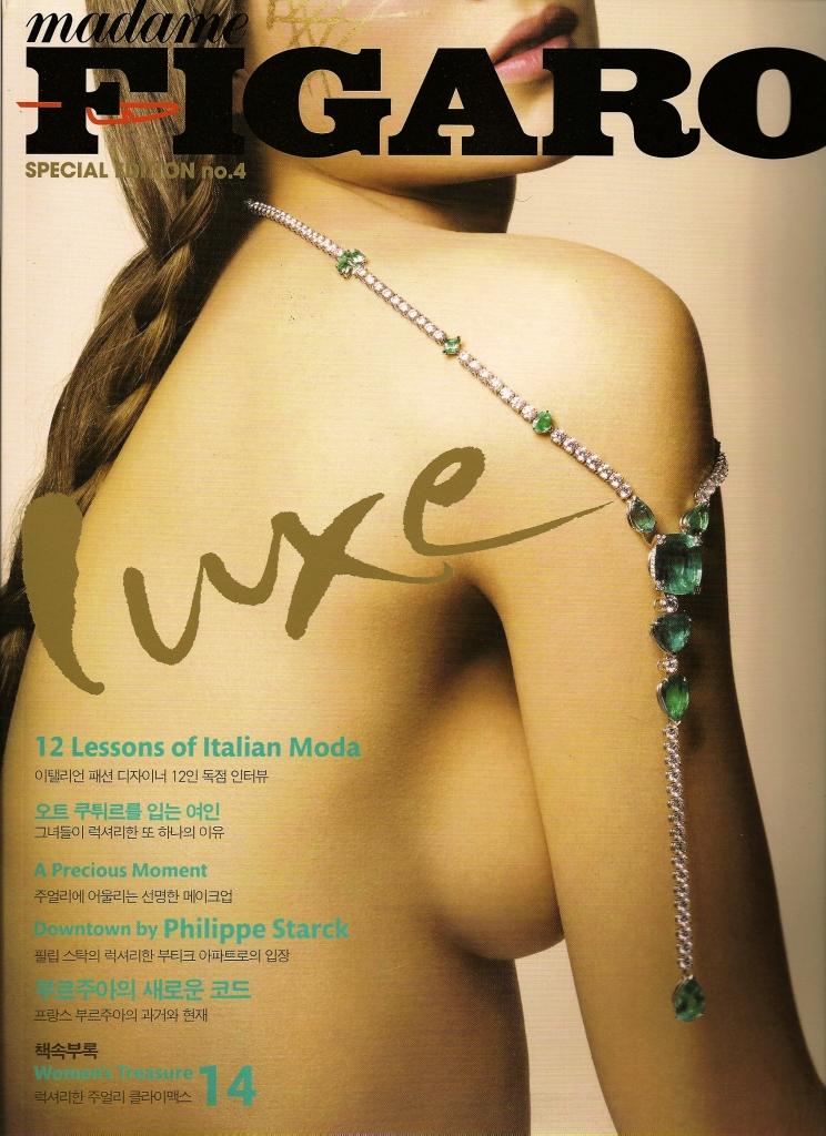 2007-12 Madame Figaro cover.jpg
