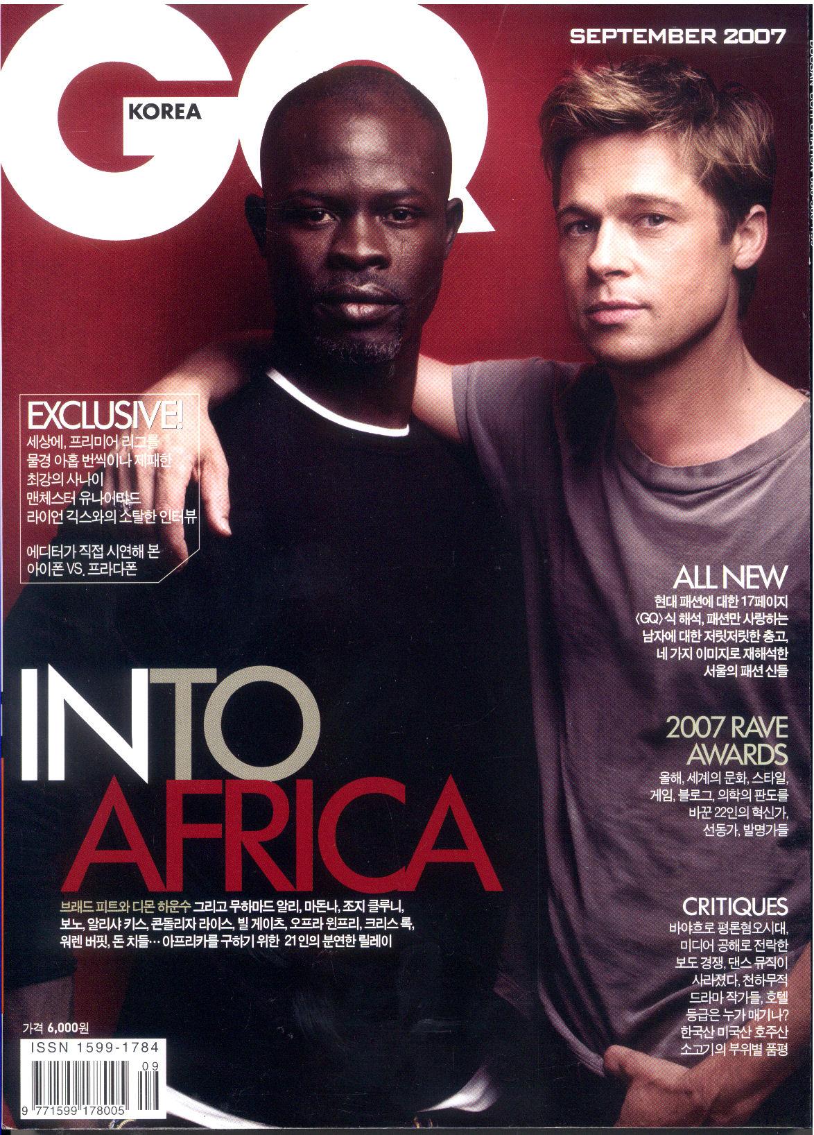 2007-9 GQ cover.jpg