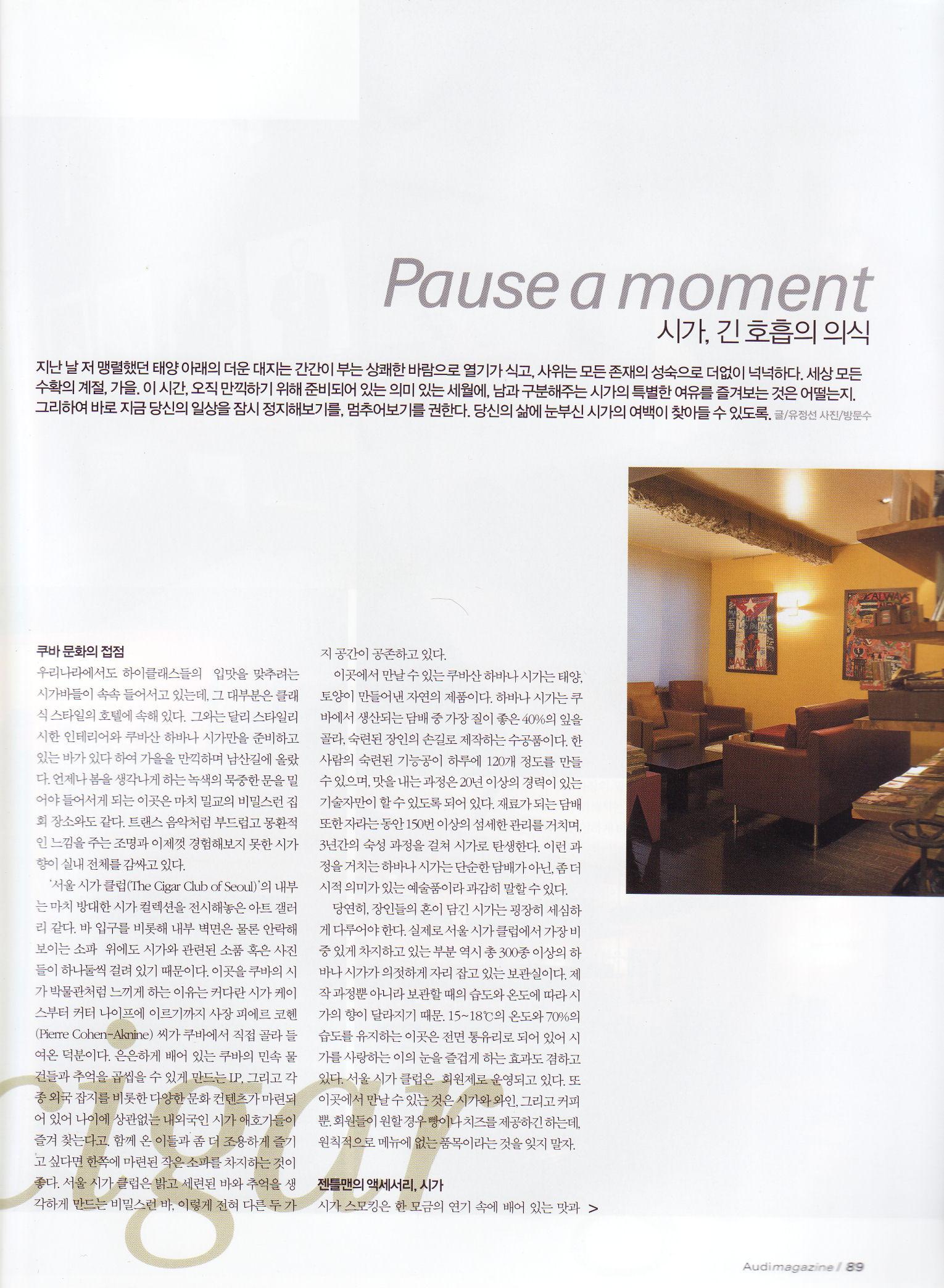 2006-11 Audi mag article 2.jpg