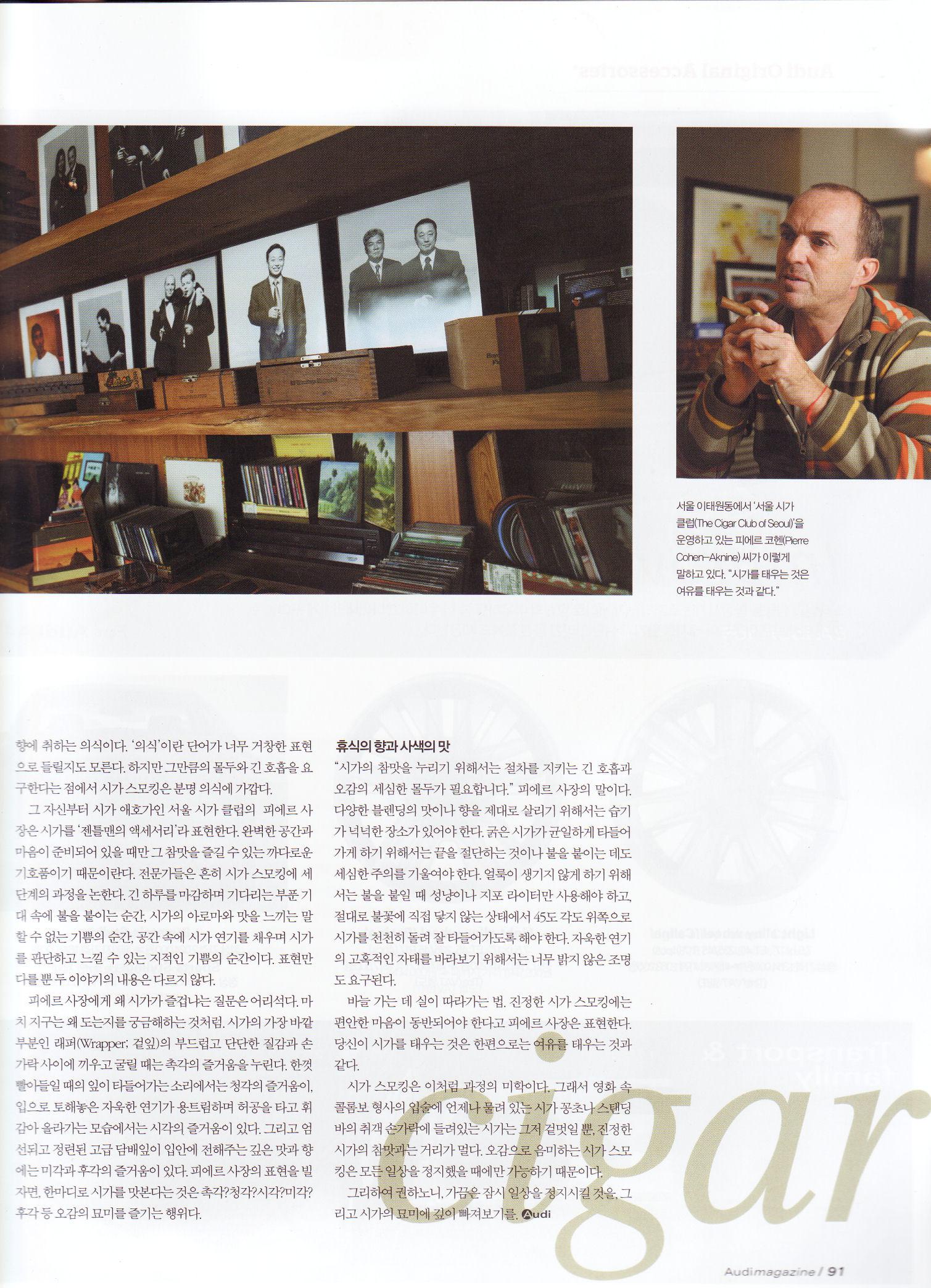 2006-11 Audi mag article 4.jpg