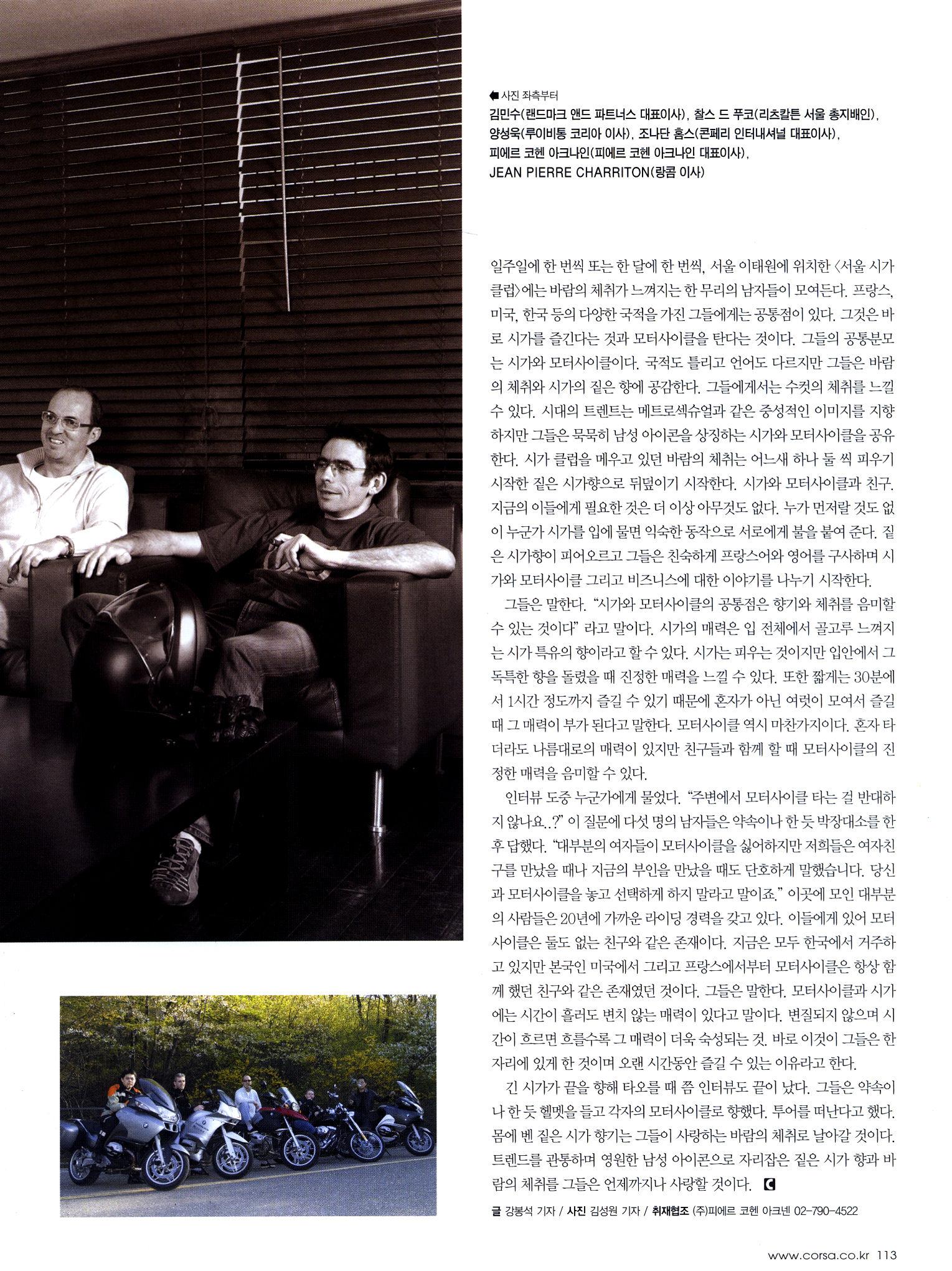 2005-5 Corsa article 2.jpg