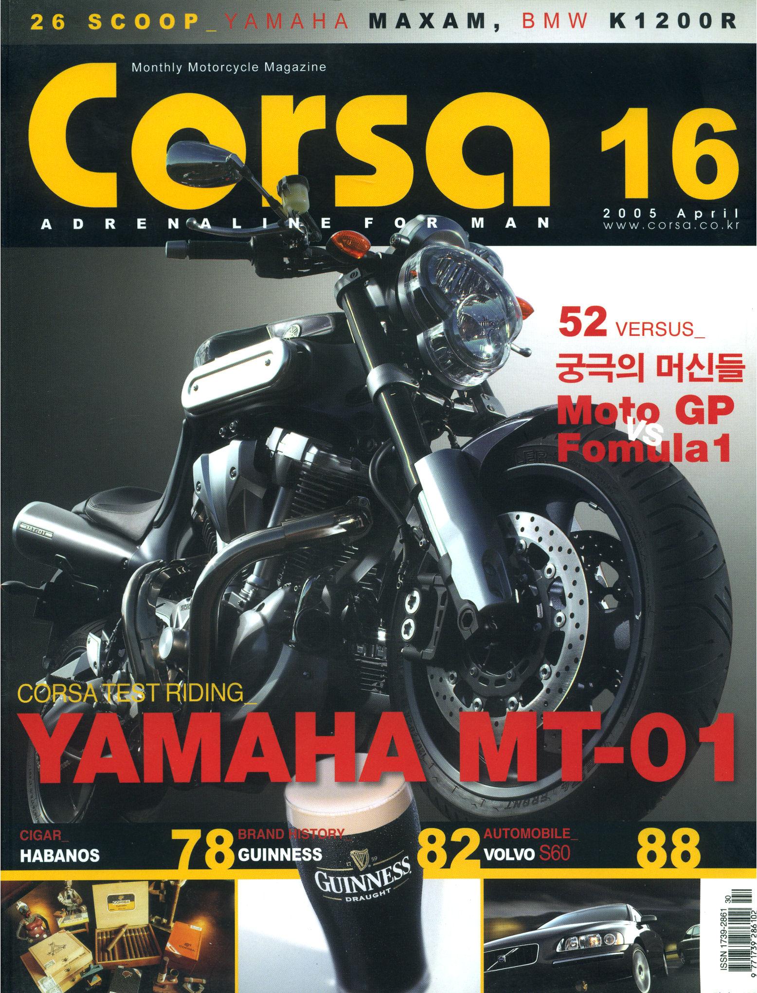 2005-4 Corsa cover.jpg