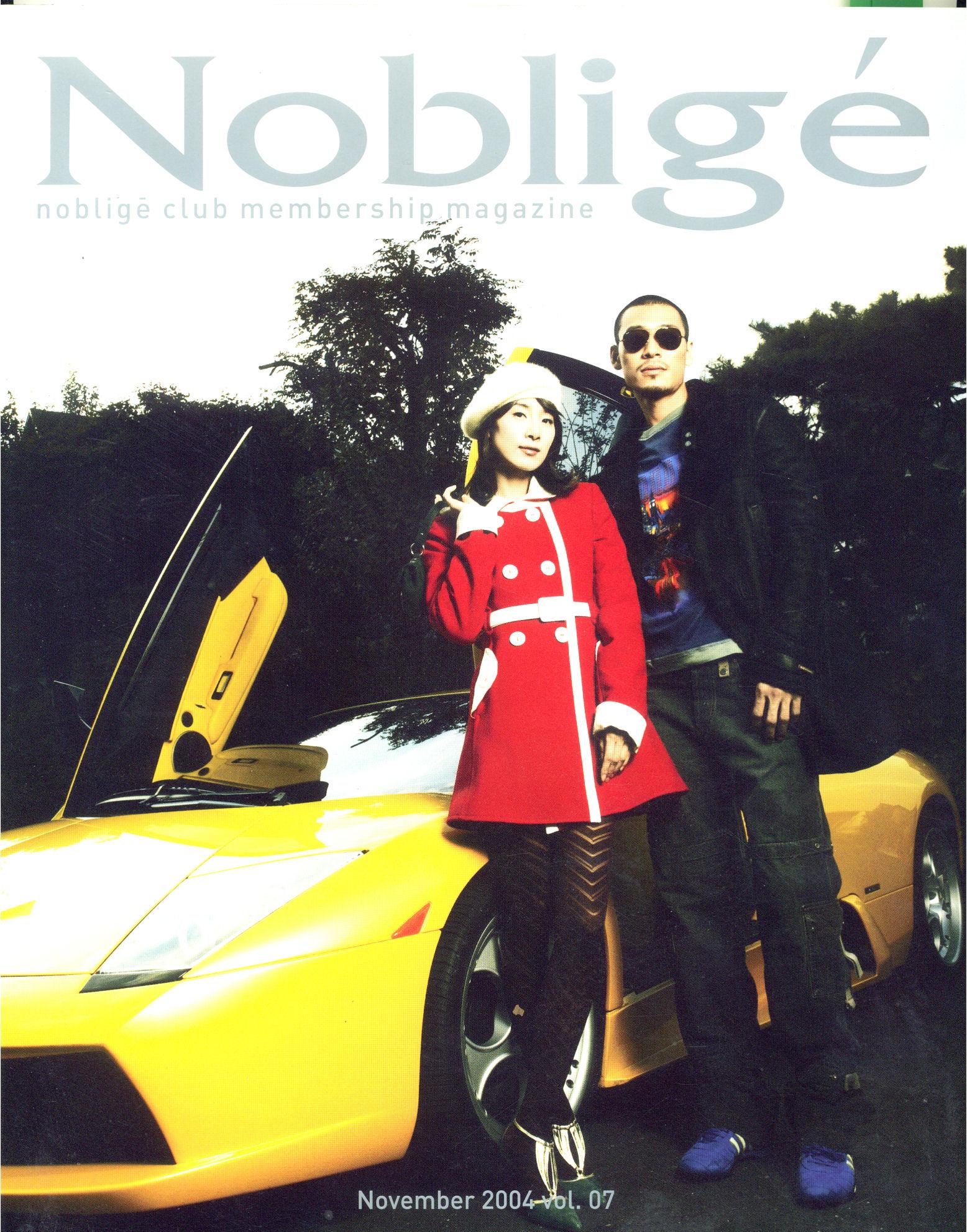 2004-11 Noblige cover.jpg