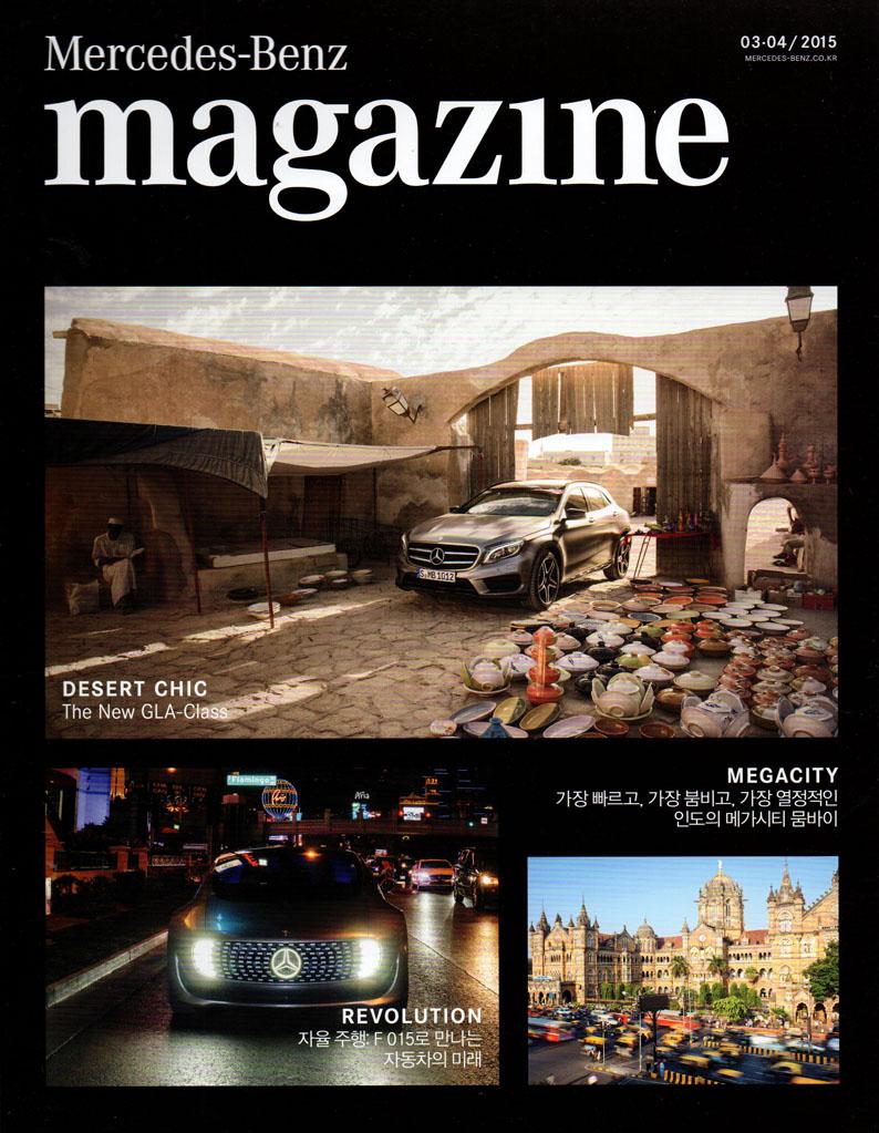 2015-3,4 Mercedes-Benz cover.jpg