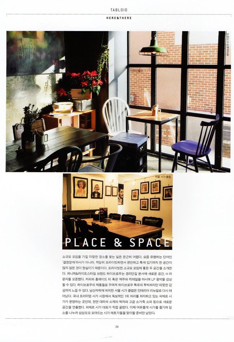2016-2 jj_magazine_article.jpg