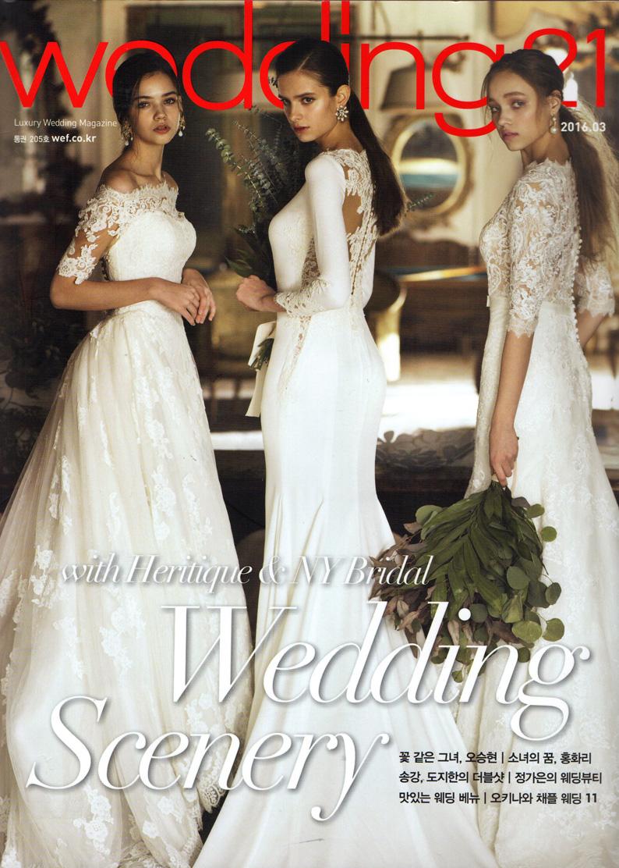 2016-3 Wedding21 cover.jpg