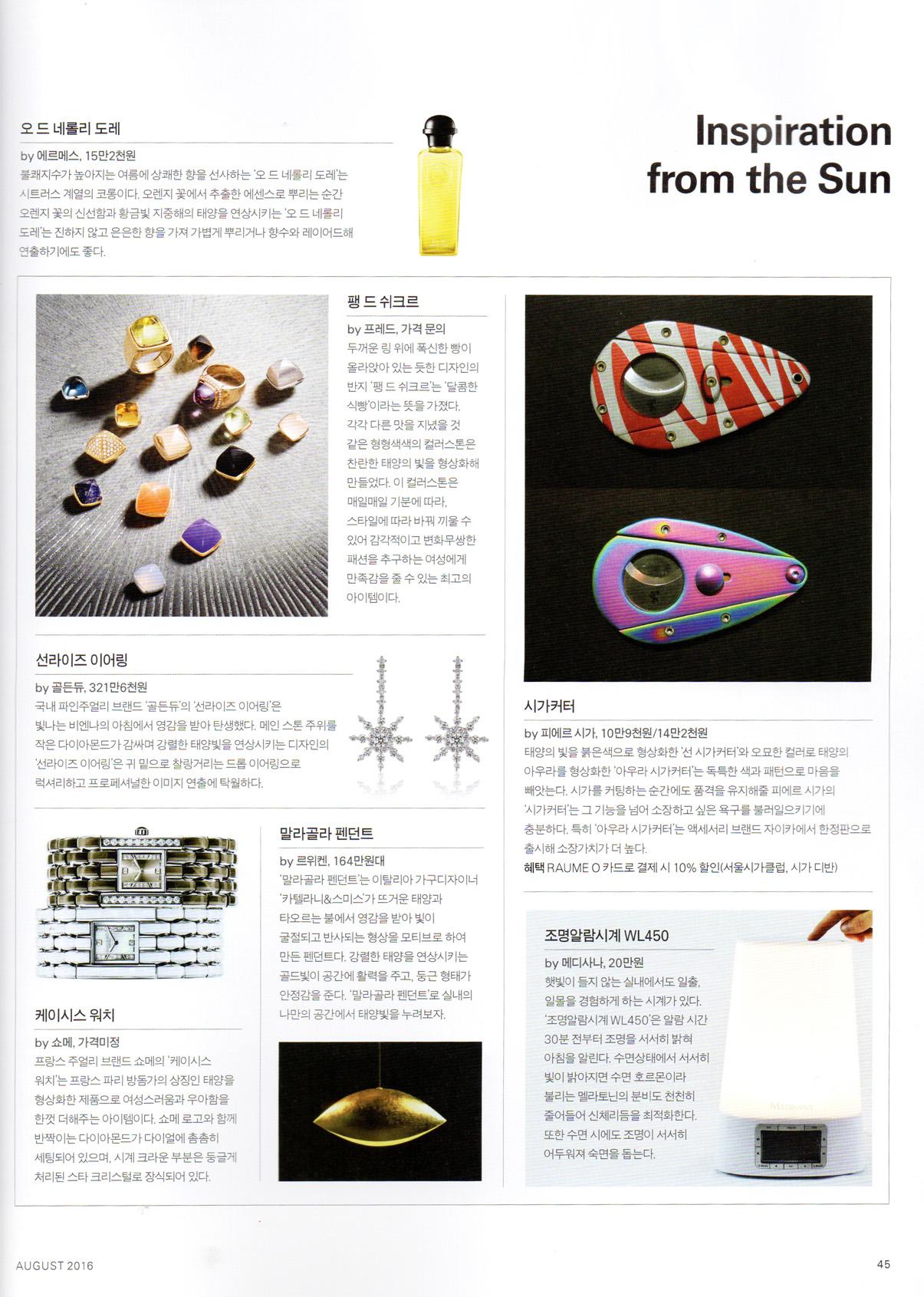 2016-8 Raume article.jpg