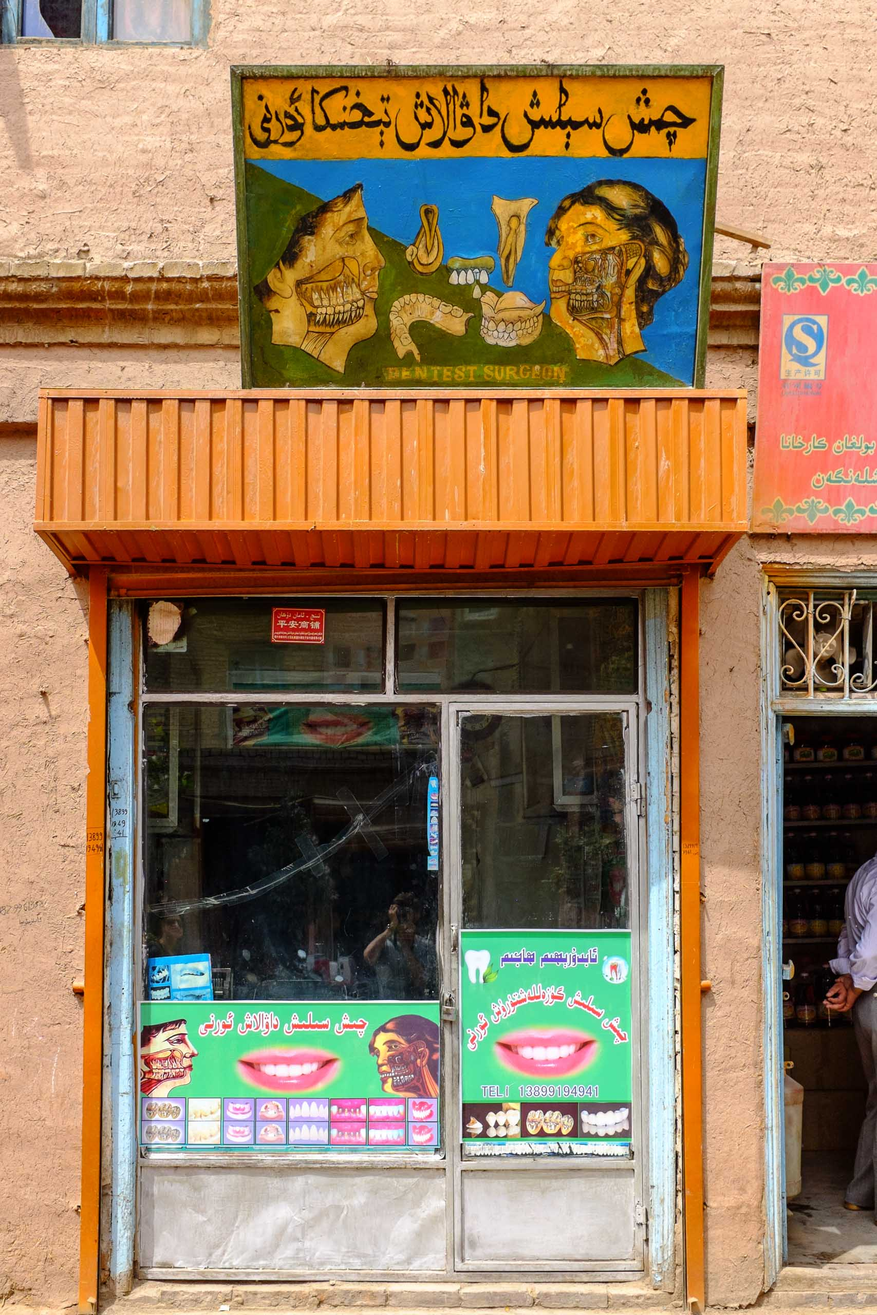 There are more dentist offices than barber shops in Kashgar
