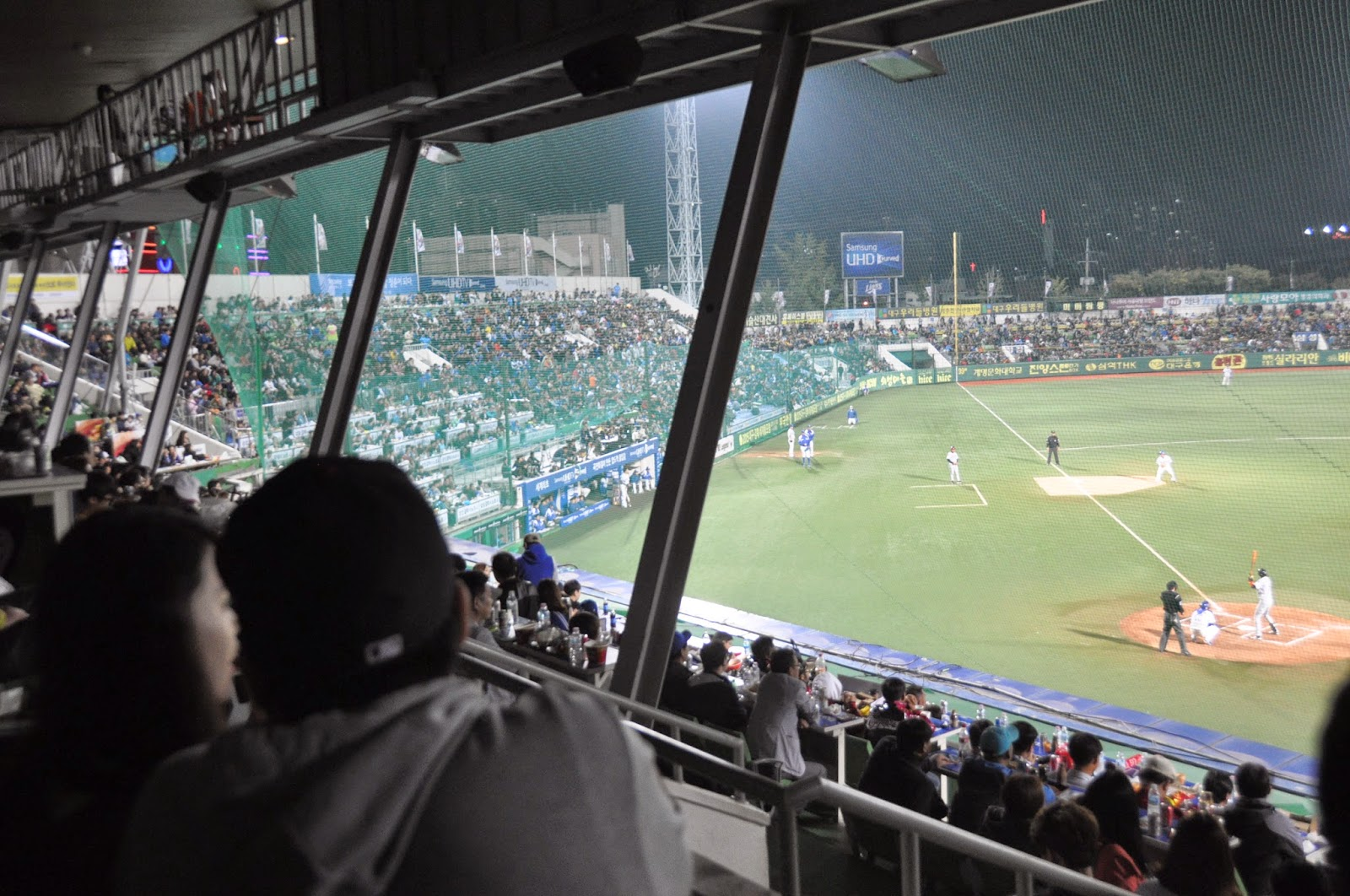Korean Baseball Game