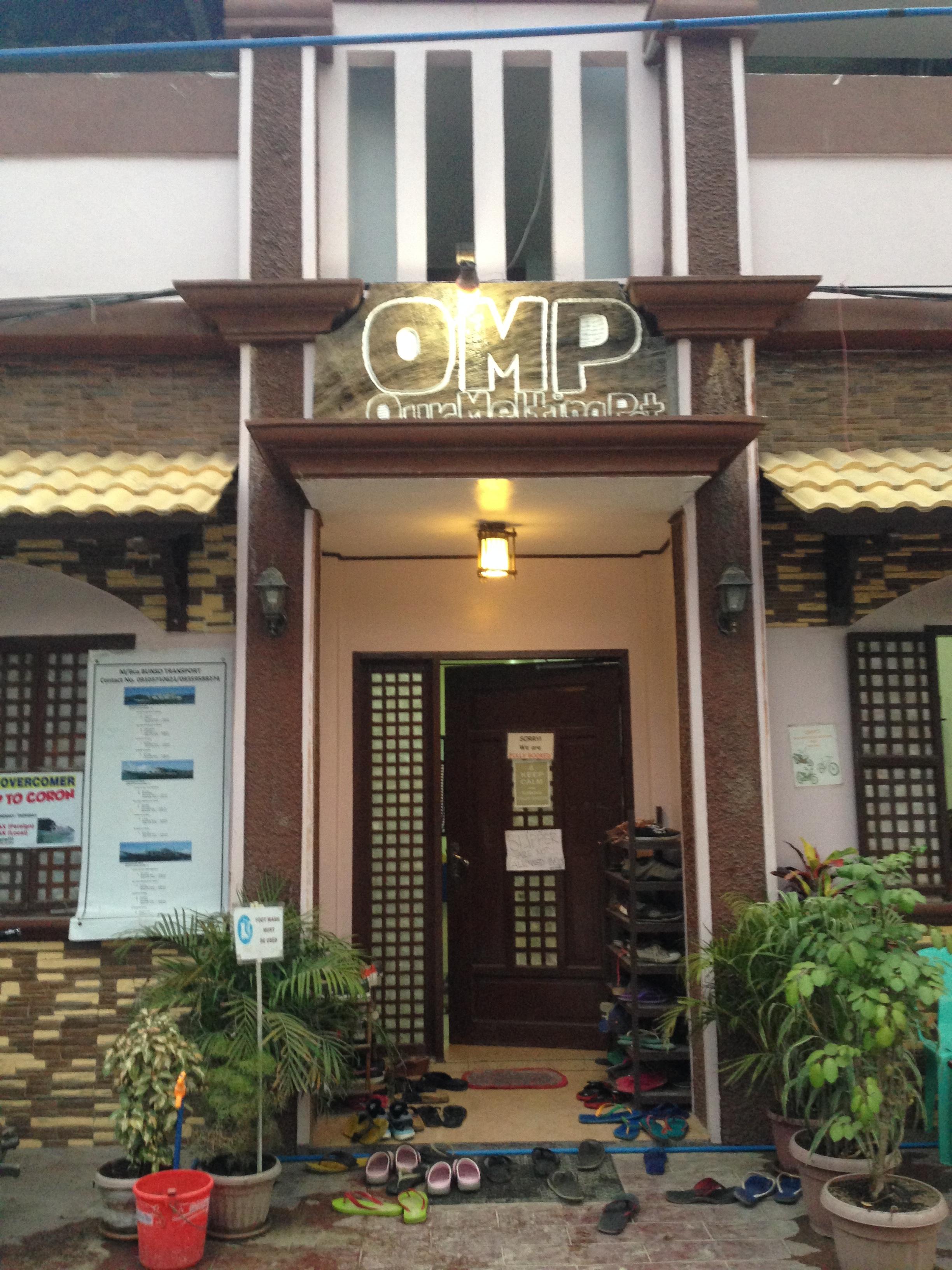 Philippines El Nido OMP