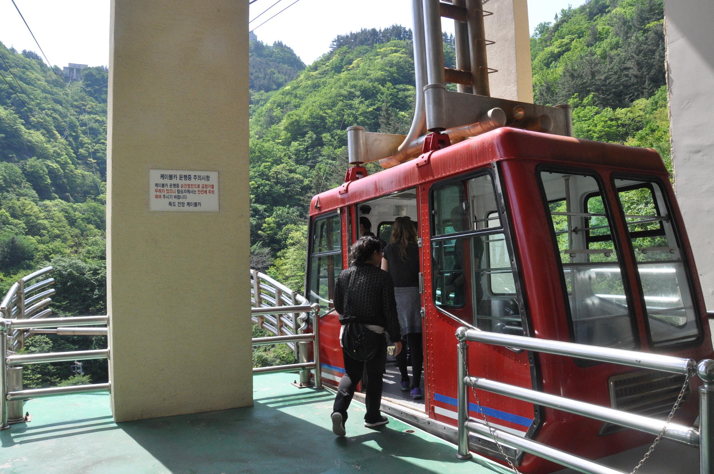 Ulleungdo Dokdo museum cable car