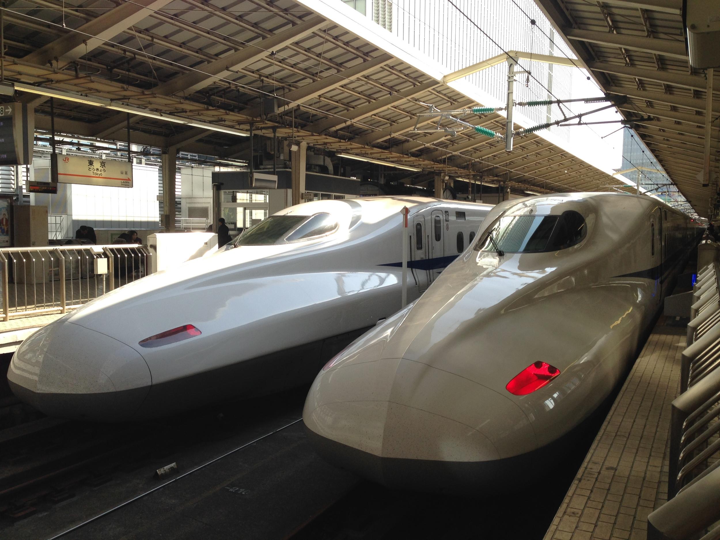 Shinkansen Bullet Train Japan