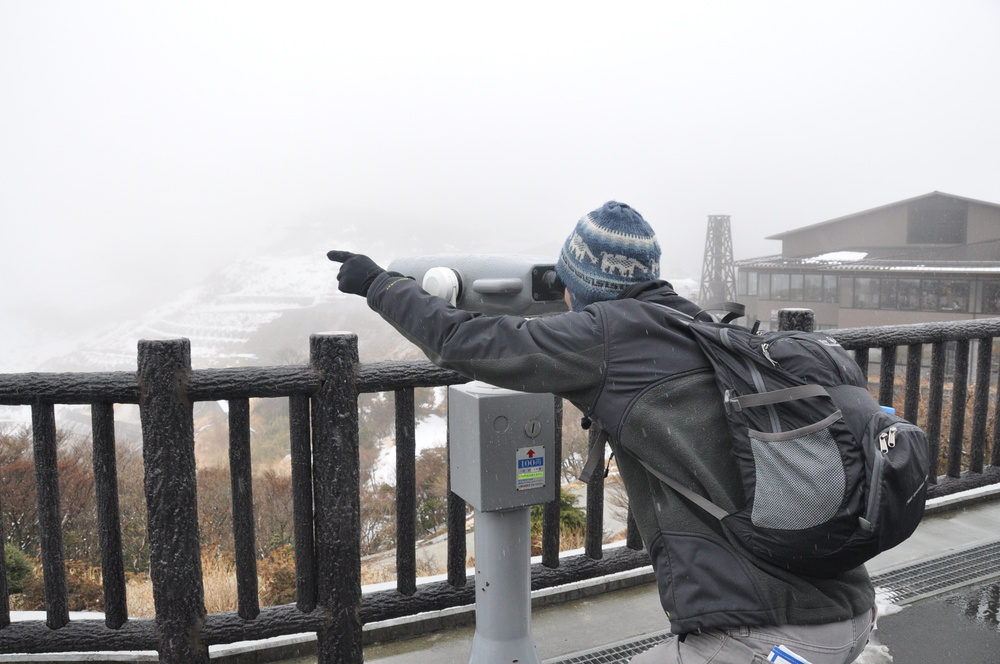 Looking for Mount Fuji