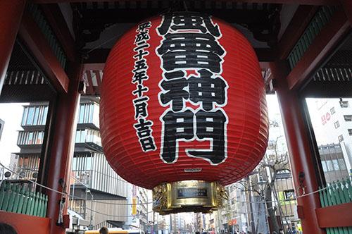 Japan Giant Red Paper Lantern