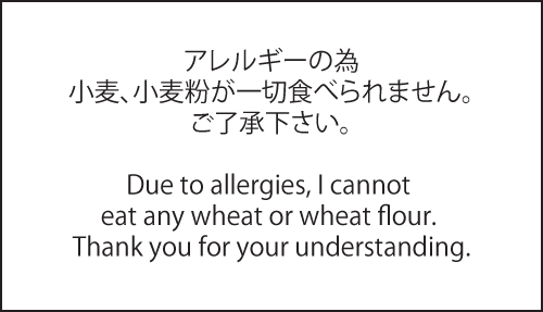 Dietary Restrictions Card in Japan