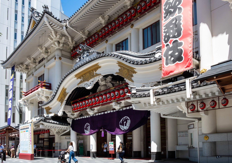 Things to do in Tokyo Kabuki Theater