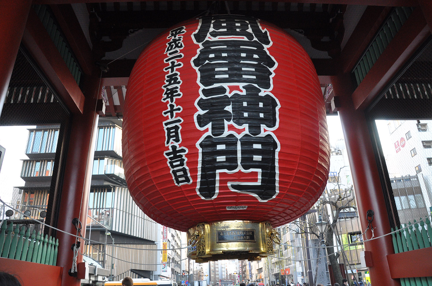 Things to do in Tokyo Senso-ji Temple