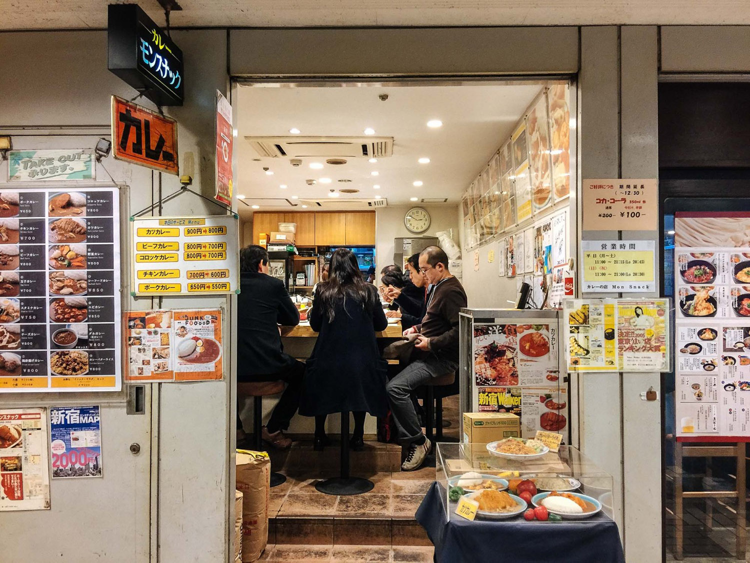 Things to do in Tokyo vegetarian food