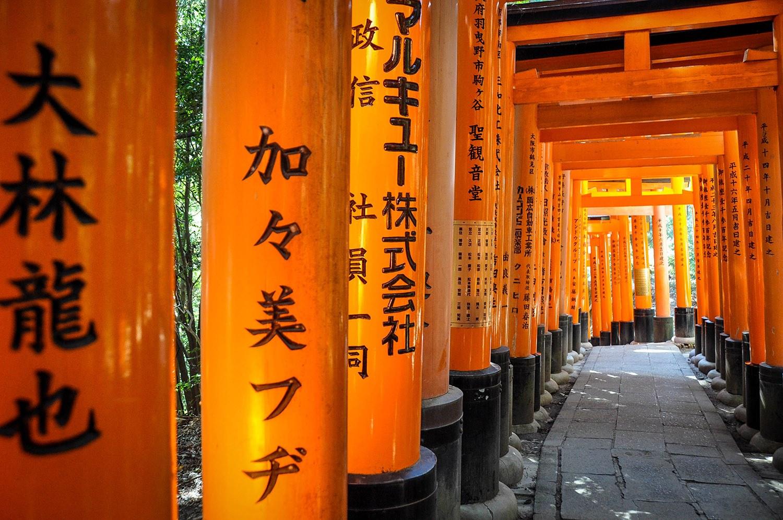 Fushimi Inari Taisha Shrine Orange Gates Kyoto Japan