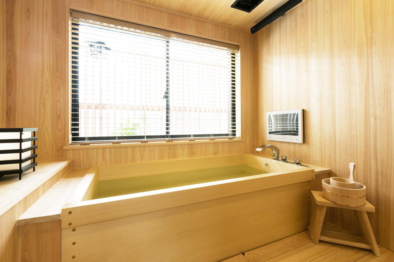 Ryokan & Day Shizuku Wooden Bath