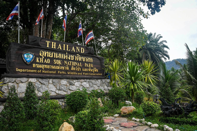 Khao Sok National Park Travel Guide Entrance Sign