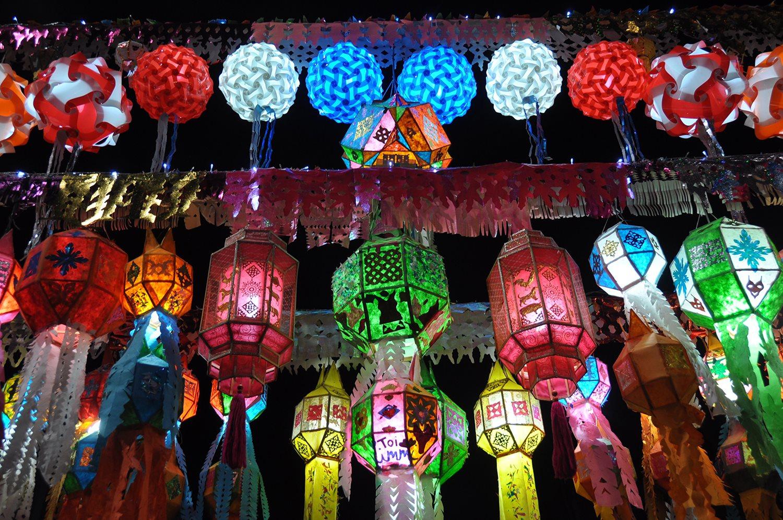 Yi Peng Loy Krathong Chiang Mai Thailand Lanterns