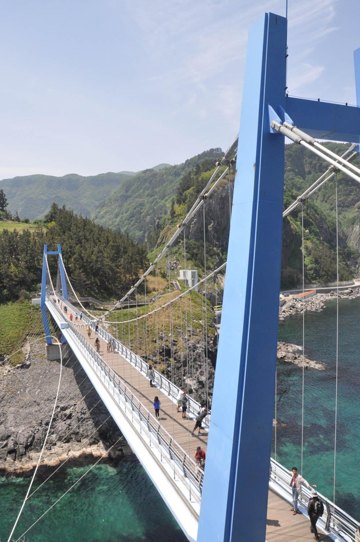 Ulleungdo Island Korea 연도교 Yeon doh Gyeo Blue Bridge