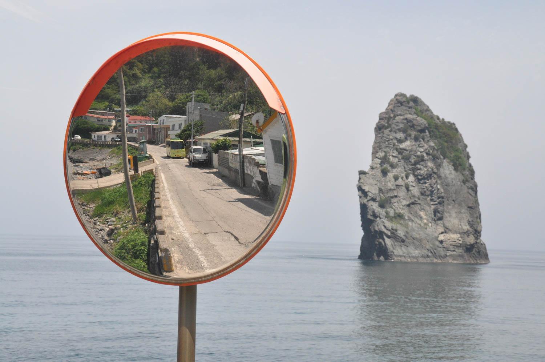 Ulleungdo Island Korea Reverse Mirror rock