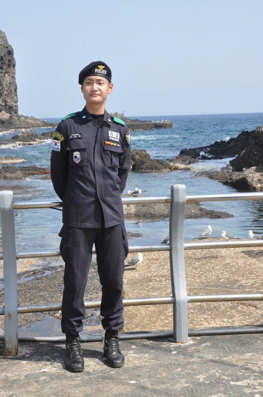 Dokdo Island Korea Guard