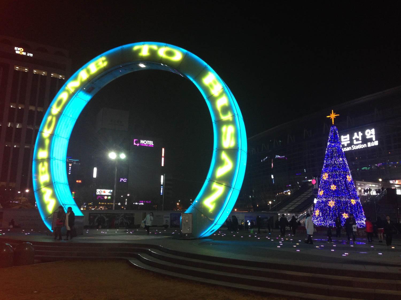 A Naked Christmas Busan Korea