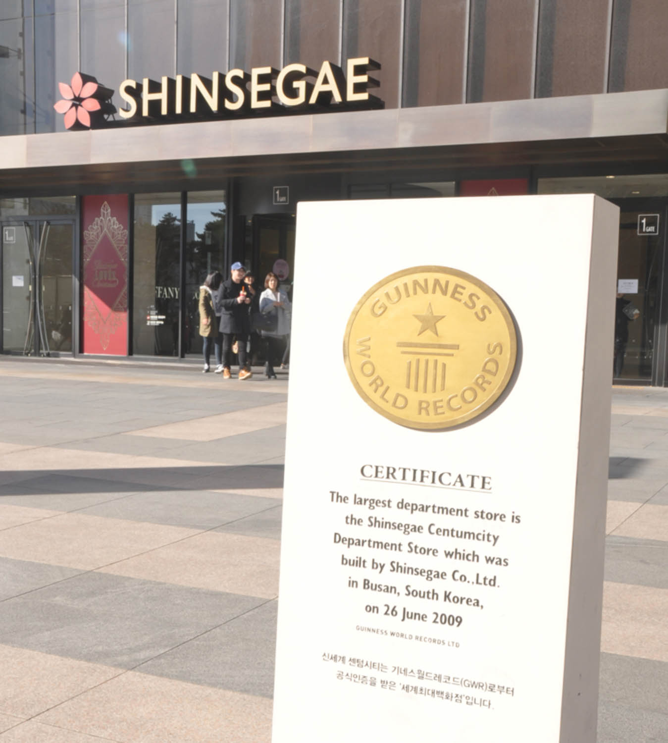 Shinsegae earned a Guinness World Record for being the largest department store in the world!