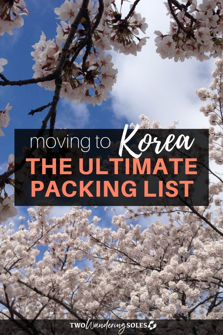 Move to Korea: The Ultimate Packing List   Two Wandering Soles