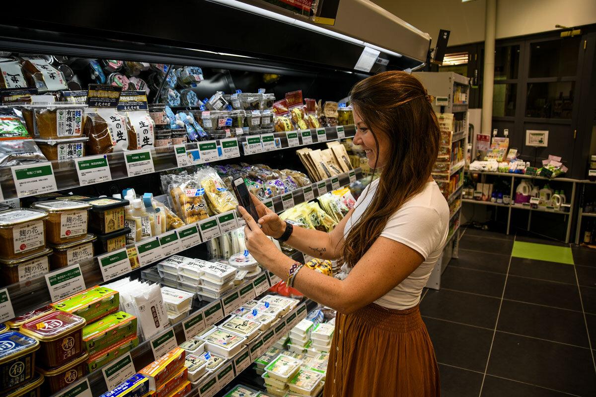 Japanese SIM Card Translating Food Labels